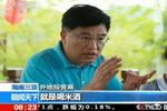 董事长李忠在中廖村接受央视记者采访