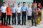 易胜博app农业公司在杨浦区开设首家农产品生活馆