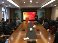 易胜博app易胜博客户端下载组织选民参加长宁区第十六届人大代表选举投票