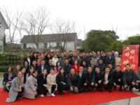 申亚集团上海、海南两地2018年联合工程培训